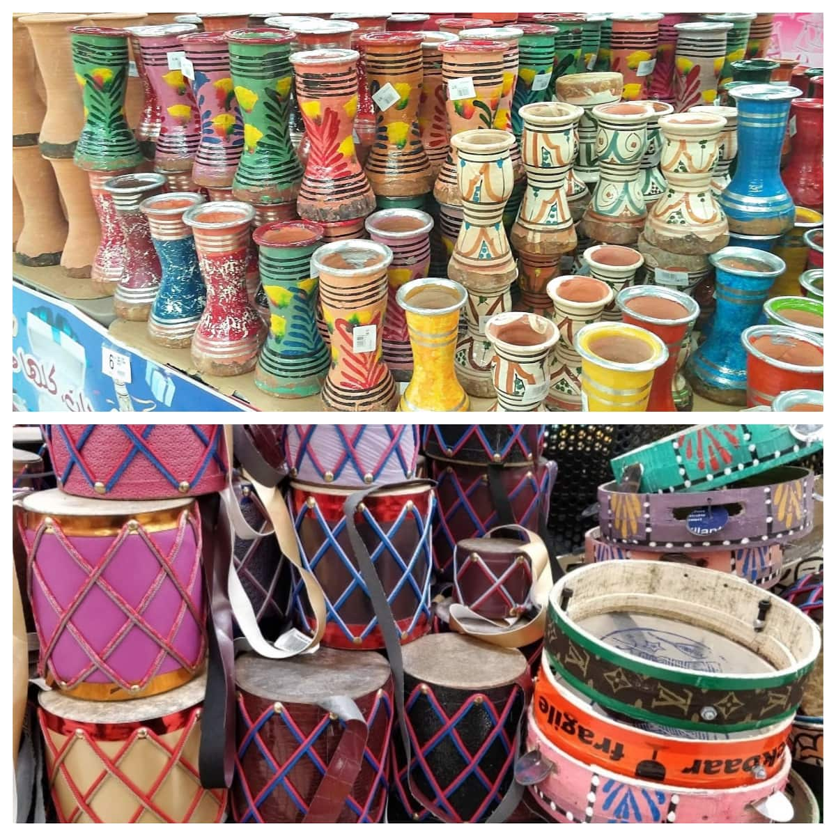 Moroccan drums and tambourines